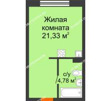Студия 26,11 м² в ЖК КМ Анкудиновский парк, дом № 20 - планировка