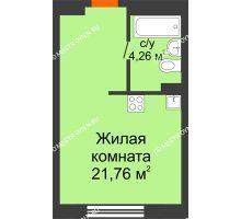 Студия 26,02 м² в ЖК КМ Анкудиновский парк, дом № 20 - планировка