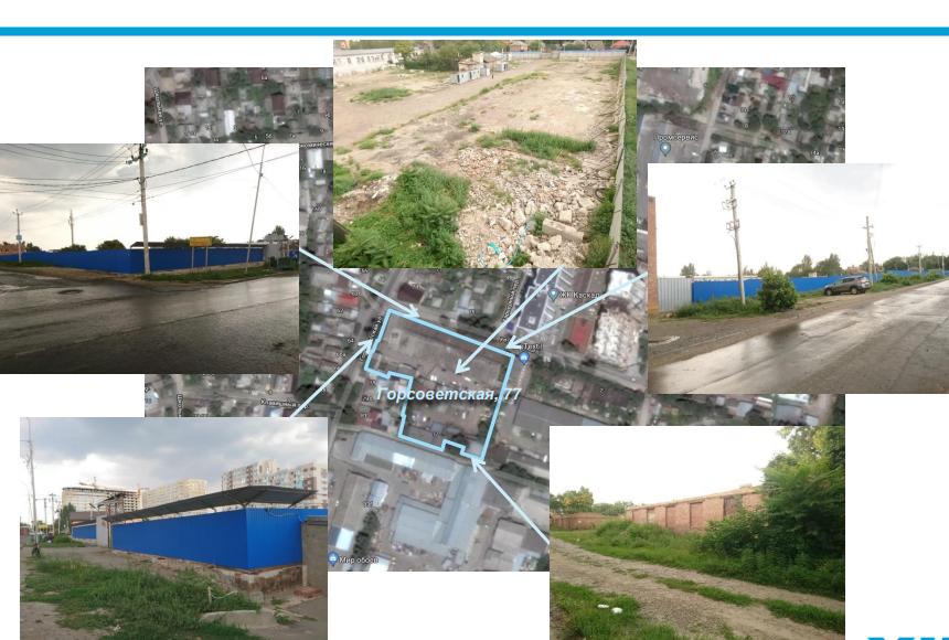 На ул. Горсоветовской в Ростове планируется построить еще один жилой комплекс - фото 1