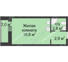 Студия 23,5 м², ЖК Дом на Иванова - планировка