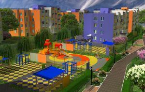 Квартиры от 1,1 млн. рублей.<br>Экологически чистый район.