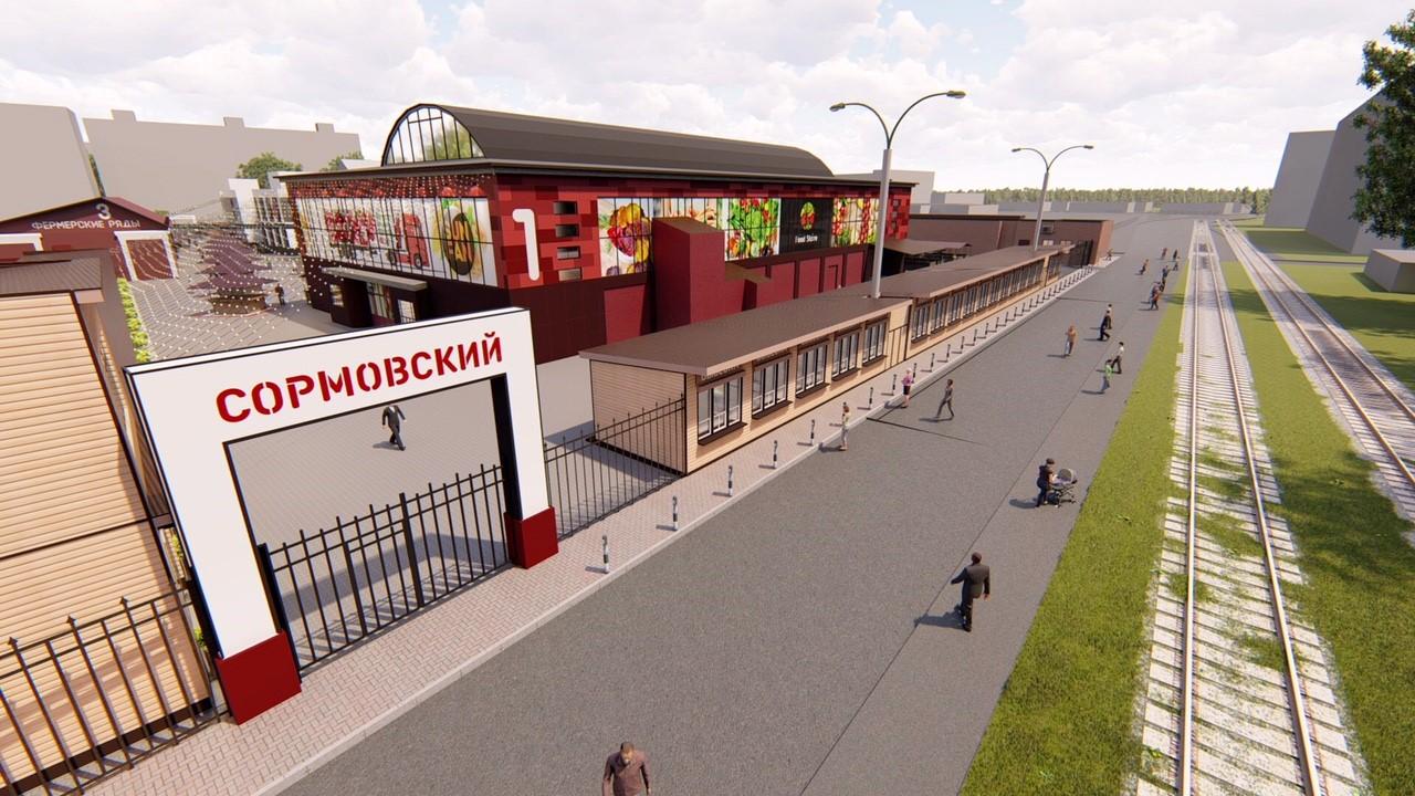 Комплексное благоустройство территории Сормовского рынка в Нижнем Новгороде - фото 1