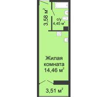 Студия 24,24 м² в ЖК Клевер, дом № 1 - планировка