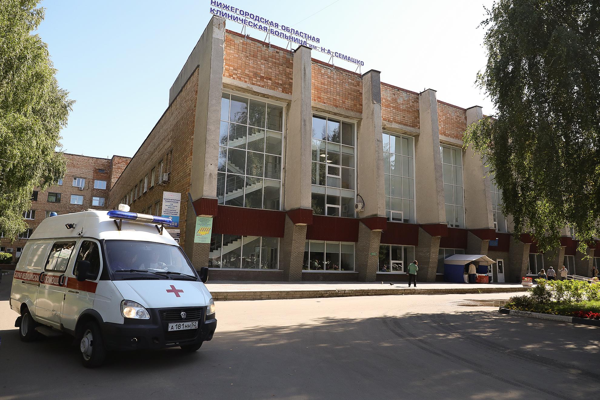 Новое отделение клинической больницы им. Н.А. Семашко готовится к открытию в Нижнем Новгороде