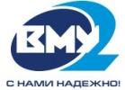 Воронежское Монтажное управление - 2