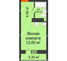 Студия 20,6 м² в ЖК Торпедо, дом № 1