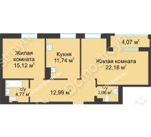 2 комнатная квартира 71,89 м² в ЖК Воскресенская слобода, дом №1 - планировка