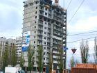 НЕБО на Ленинском, 215В - ход строительства, фото 26, Ноябрь 2019