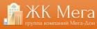 ООО «ЖК Мега» (ГК «Мега-Дон»)