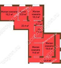 4 комнатная квартира 123,98 м², ЖК Классика - Модерн - планировка