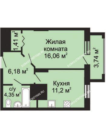 1 комнатная квартира 41,07 м² в ЖК Солнечный, дом № 5 - Гелиос