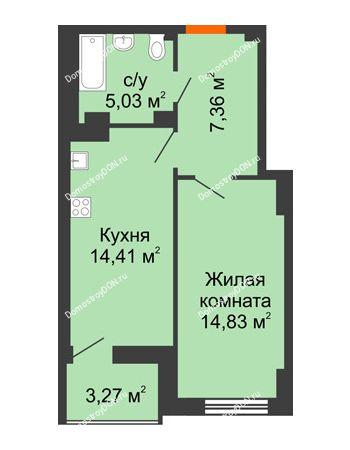 1 комнатная квартира 43,27 м² в ЖК Аврора, дом № 3