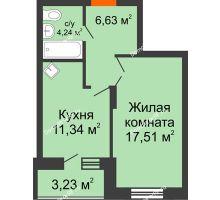 1 комнатная квартира 41,69 м², ЖК Abrikos (Абрикос) - планировка