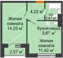 1 комнатная квартира 39,74 м² - ЖК Олимпийский