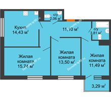 3 комнатная квартира 73,11 м² в ЖК Юго-Западный, дом ГП-1