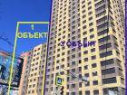 ЖК Гагарин - ход строительства, фото 12, Апрель 2021