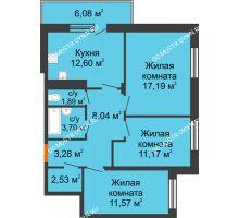 3 комнатная квартира 73,79 м² в ЖК Циолковский, дом № 3 - планировка