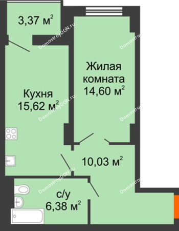 1 комнатная квартира 48,32 м² в ЖК Аврора, дом № 3
