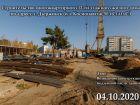 ЖК Статус - ход строительства, фото 72, Октябрь 2020