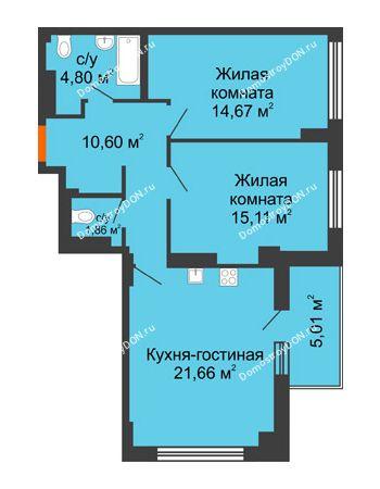 3 комнатная квартира 71,41 м² в ЖК Аврора, дом № 3
